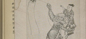 Penn digitizes collection of Japanese juvenilefiction
