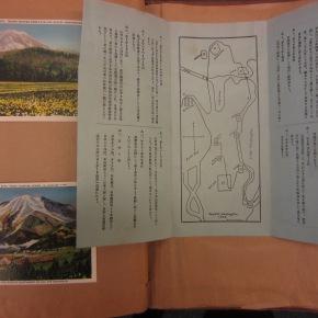 Japanese Naval Training Fleet SouvenirBooks