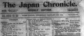 Japan Chronicle Online available