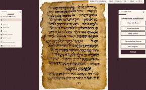"""Penn Libraries' Innovative Digital Humanities Collaboration, """"Scribes of the Cairo Geniza,"""" Enters a NewPhase"""