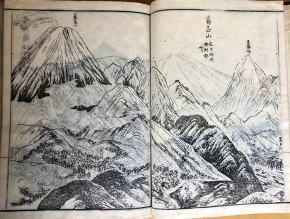 Gift of the Arthur Tress Collection of Japanese Illustrated Books Sets Penn Libraries Apart