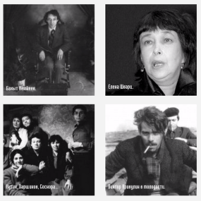 Just Launched: Literary Authors from Europe and Eurasia WebArchive